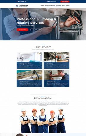 Plumbing Website Design for Plumbing & Heating Services